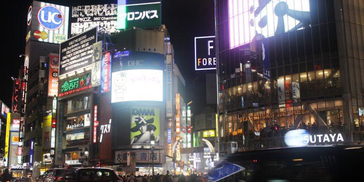 Tokyo Japan Budget Travel Guide